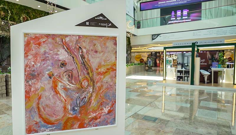 Art-Exhibition-at-Dubai-Festival-City-Mall - techxmedia