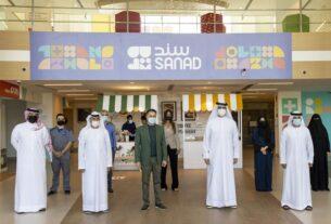 CDA visits Sanad Village - techxmedia