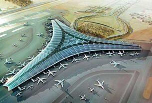 Kuwait International Airport - techxmedia