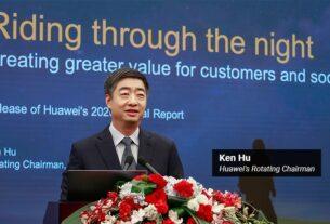 Ken Hu - Huawei's Rotating Chairman - techxmedia