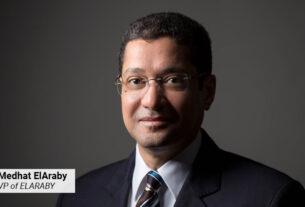 Medhat ElAraby - Vice President - ELARABY Group - techxmedia