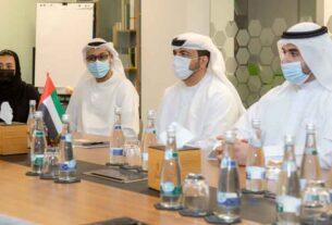 MoIAT - industrial strategy - Emirates - Techxmedia