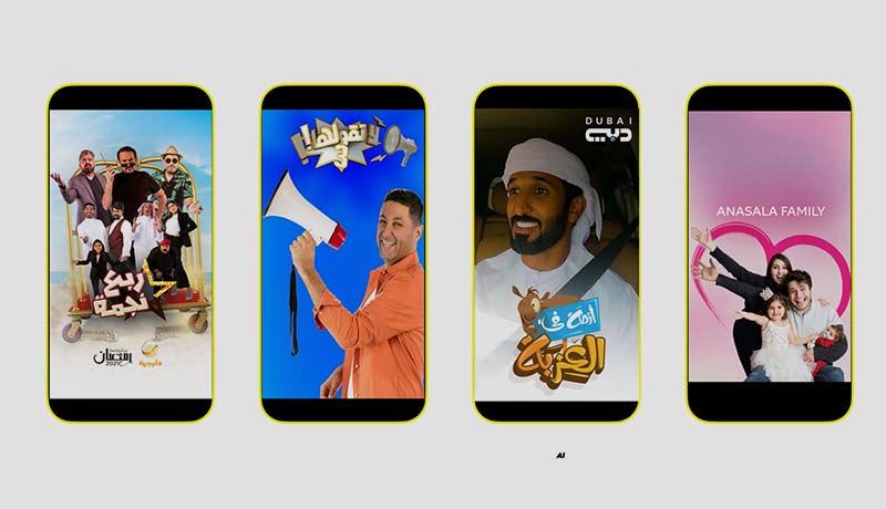 Snapchat-Ramadan-Shows-2021 - techxmedia