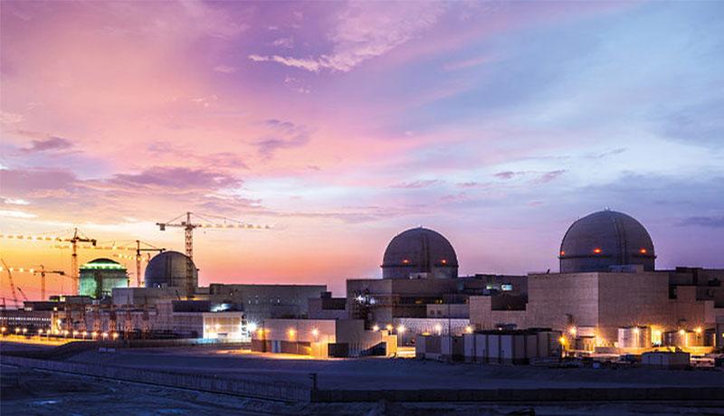 Barakah Nuclear Power Plant - techxmedia