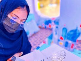 gift - Ramadan - BurJuman - techxmedia