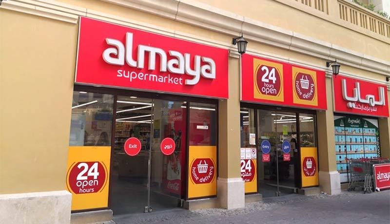 Al-Maya-Store- PayBy - techxmedia
