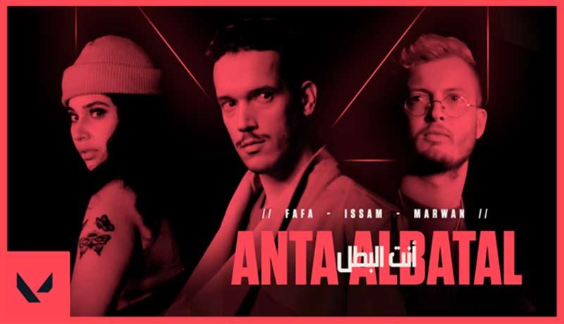Anta-Al-Batal - Riot Games MENA - techxmedia