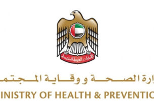 Philips - Al Qassimi Hospital - MOHAP - - techxmedia