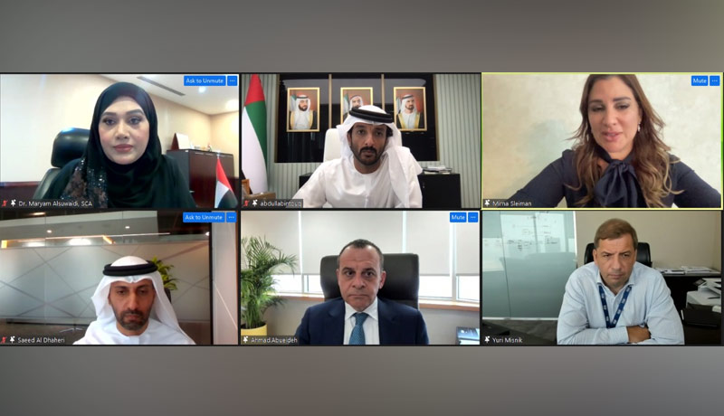SCA - MoE - financial services industry - UAE - TECHXMEDIA