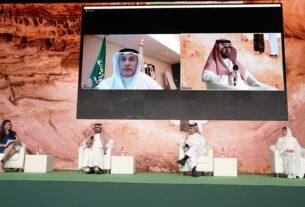 atm-saudi-summit- techxmedia