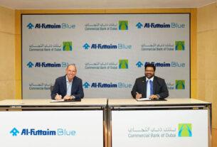 Al-Futtaim - strategic partnership - Commercial Bank of Dubai - techxmedia