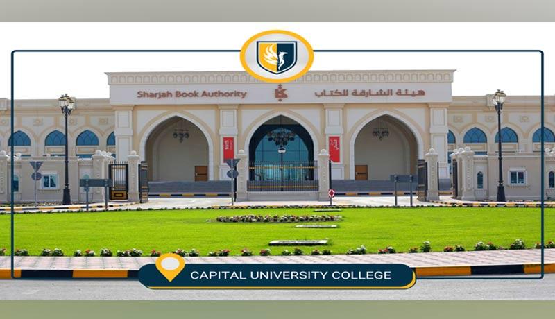 Capital-University-College-campus - techxmedia