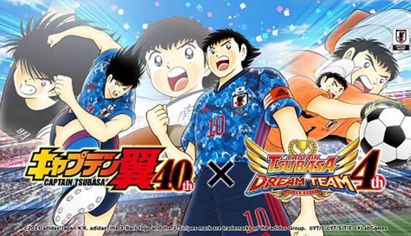 Captain-Tsubasa-Dream - techxmedia