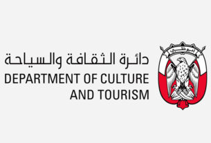 Department of Culture and Tourism – Abu Dhabi - techxmedia