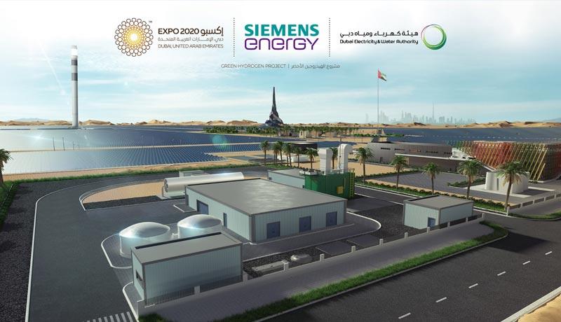Green-Hydrogen-project - techxmedia