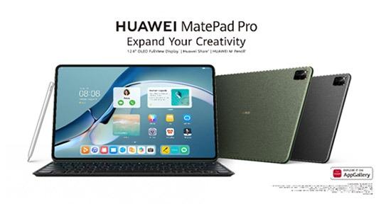 HUAWEI MatePad Pro - techxmedia