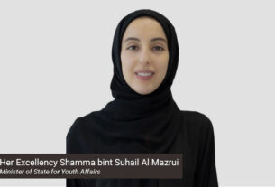 Her Excellency Shamma bint Suhail Al Mazrui - Minister of State for Youth Affairs - techxmedia