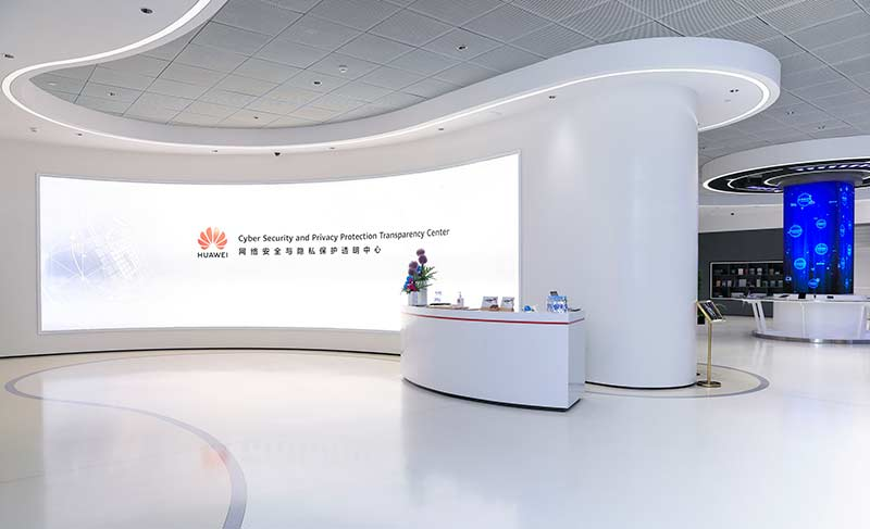 Huawei-Opens-its-Largest-Global-Cyber-Security-and-Privacy-Protection-Transparency-Center-in-China-techxmedia