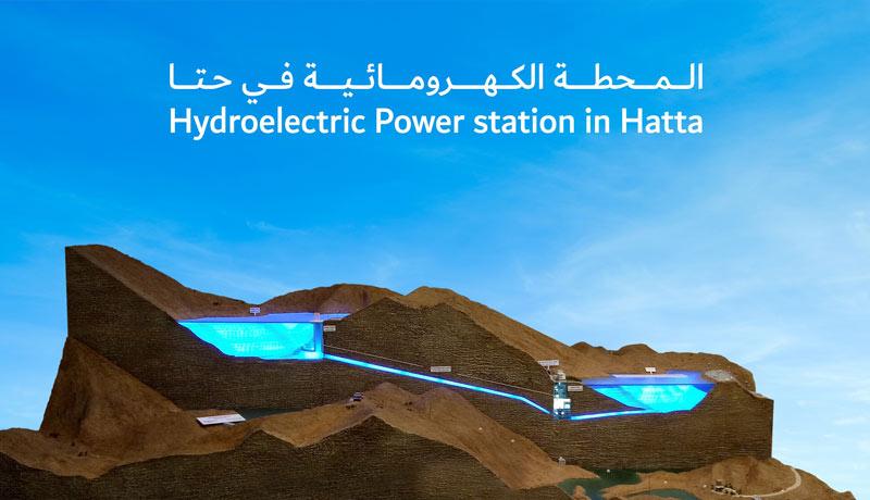 Hydroelectric-Power-Station - techxmedia