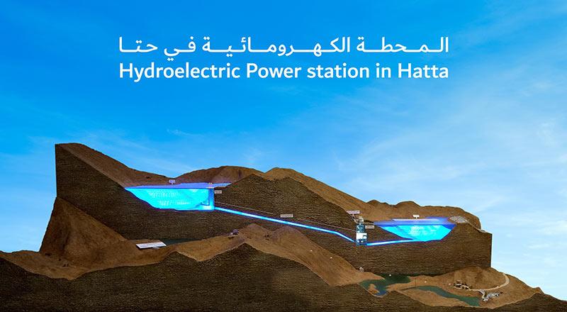 Hydroelectric-power-plant-in-Hatta - techxmedia