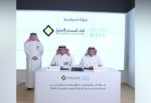 Saudi Investment Bank - techxmedia