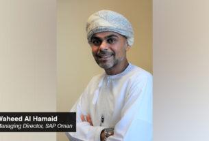 WAHEED - Digital transformation - Oman Vision 2040 - SAP - COMEX - Techxmedia