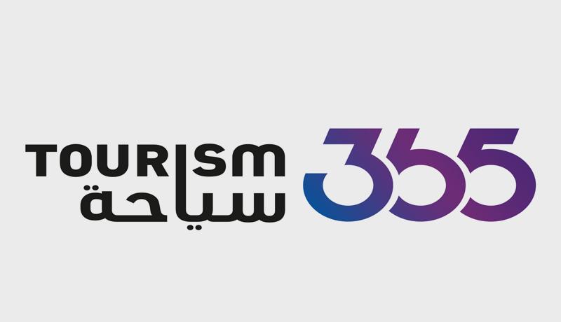 Tourism 365 - techxmedia