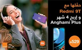 2 - Anghami- Virgin Mobile - music - techxmedia