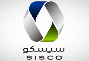 sisco - techxmedia