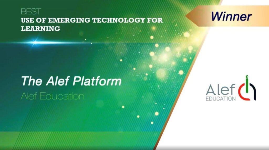 Alef Education - CODiE Awards 2021 - techxmedia