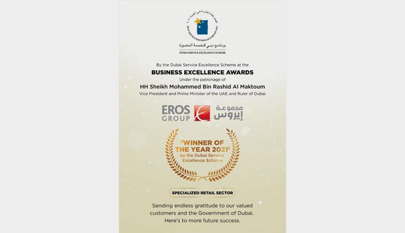 DSES-award---EROS-Group - techxmedia