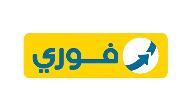 Fawry-Logo - techxmedia