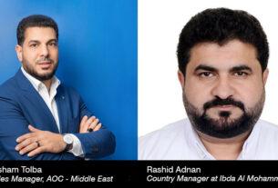 Ibda Al Mohammadiya- AOC products - KSA - techxmedia