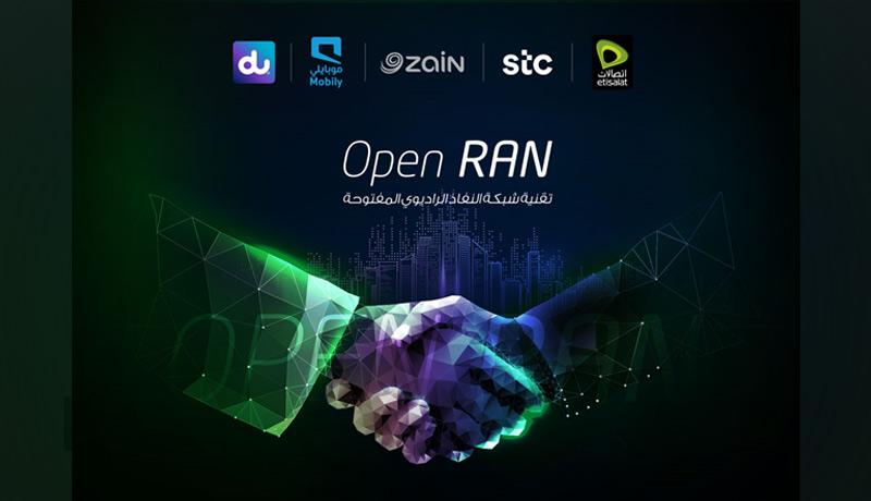 Middle East operators - Open RAN - TECHXMEDIA