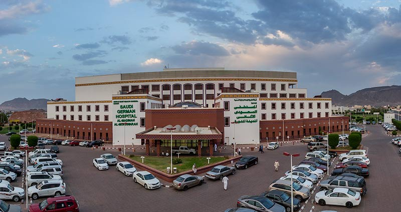 Saudi German Health - techxmedia