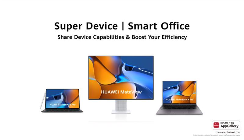 Super-Device-Smart-Office - techxmedia