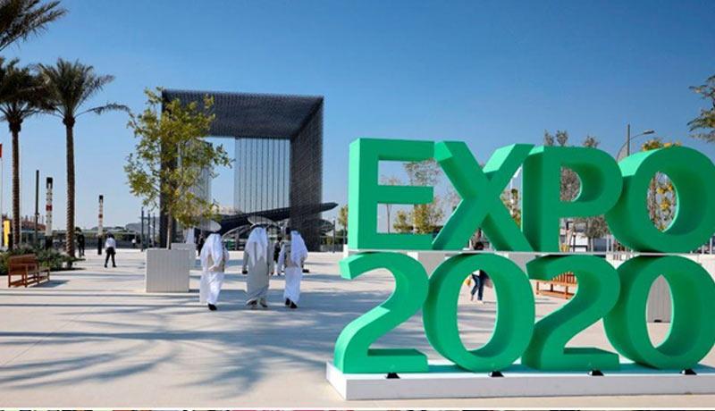 expo 2021 - techxmedia