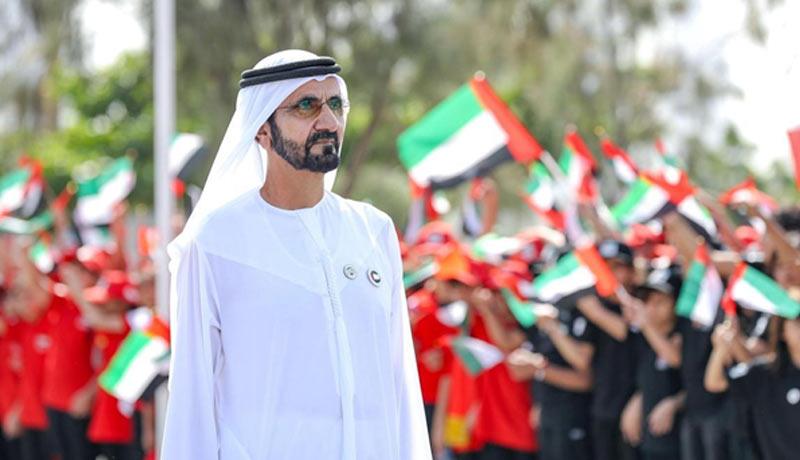 UAE Golden Jubilee - techxmedia