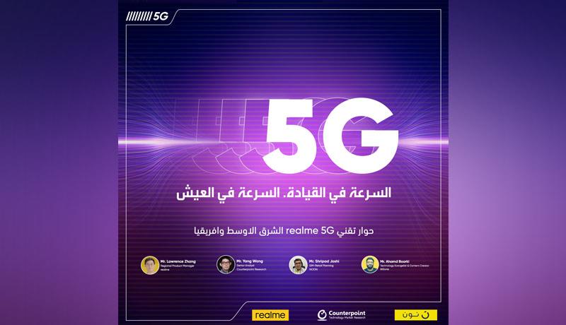 5G webinar - MagDart - realme - tech journey - techxmedia