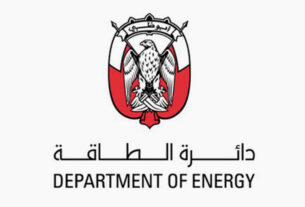Abu-Dhabi-Department-of-Energy -RECs - techxmedia