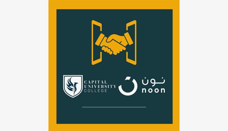 Capital University College - Noon - back to school campaign - techxmedia