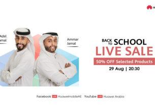 HUAWEI BACK TO SCHOOL Live Sale - TECHXMEDIA