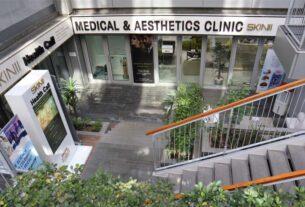 Skin 111 clinic - Idoneus - Cryptocurrency - techxmedia