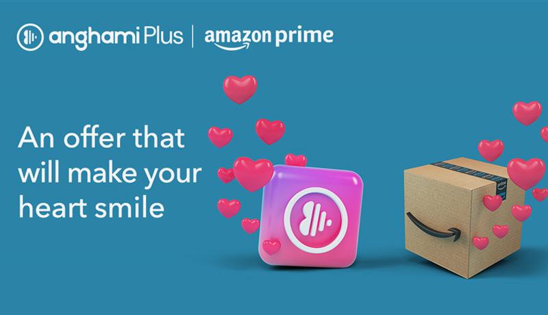 Amazon Prime members - KSA and UAE - free offer - Anghami Plus - techxmedia