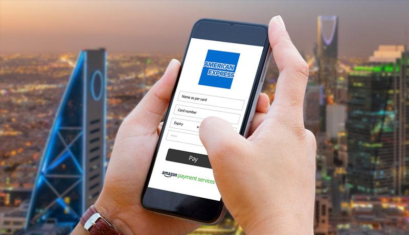 Amazon-Services -online-Payment-acceptance-KSA -techxmedia