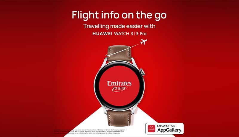 Emirates App - Huawei-watch-3-Pro - Huawei-HarmonyOS - techxmedia