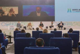 Global recovery - pandemic - vaccine push - Africa - Egypt – ICF - TECHXMEDIA