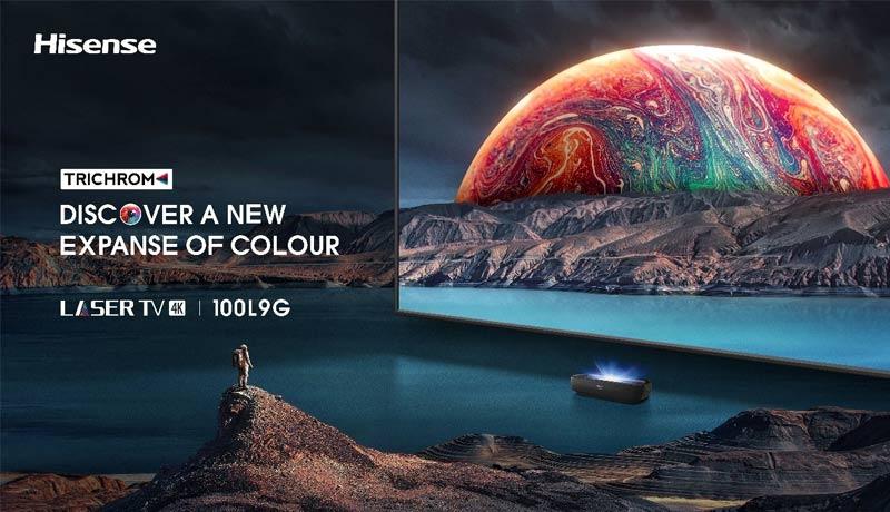 Hisense Laser TV - global sales - techxmedia