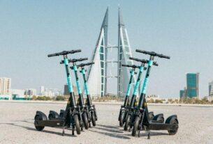 TIER - Bahrain - Middle East portfolio - techxmedia