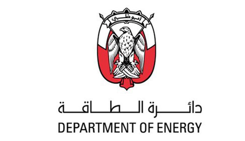 Abu Dhabi DoE - innovative tech projects - GITEX 2021 - techxmedia